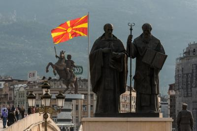 photography locations in Macedonia (FYROM) - Monument of Saints Cyril and Methodius