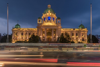 images of Belgrade - National Assembly of the Republic of Serbia