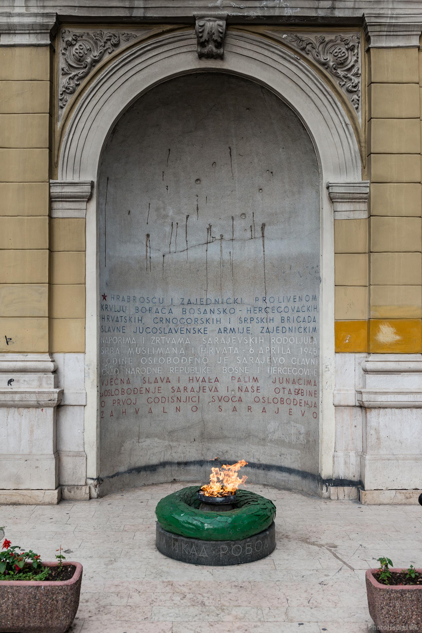 Eternal Flame (Vje?na Vatra)
