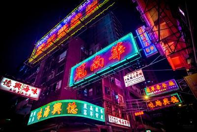 photo locations in Hong Kong - Kansu Street Neon Signs