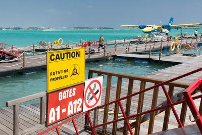 pictures of the Maldives - Seaplane Terminal
