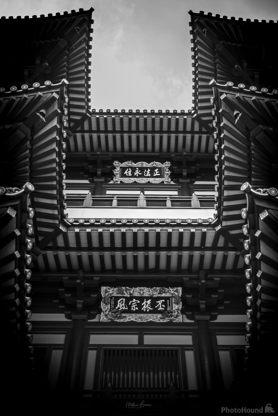 Image of Buddha Tooth Relic Temple - Exterior by Mathew Browne
