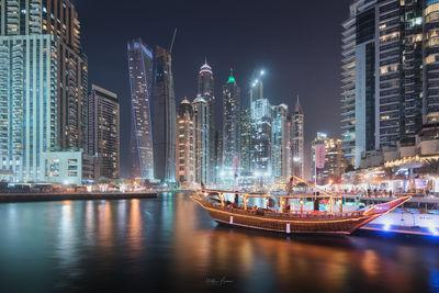 Dubai photo spots - Bristol Dhow Cruises