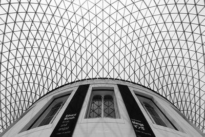 photos of London - British Museum