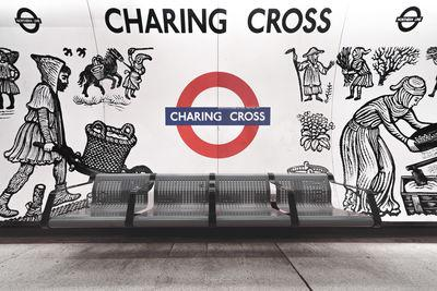 images of London - Charing Cross Tube Station