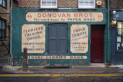 images of London - Donovan Bros Vintage Storefront