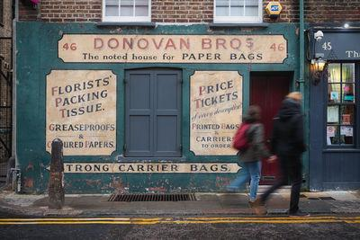 photos of London - Donovan Bros Vintage Storefront