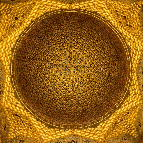 Detail of the domed ceiling in the Hall of the Ambassadors
