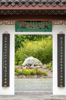photo spots in King County - Seattle Chinese Garden