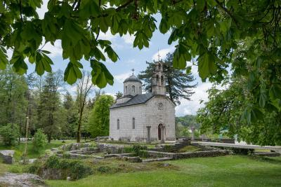 Montenegro photos - Cetinje Chapel