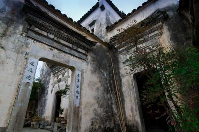Shanghai photography spots - Hong Cun (宏村)