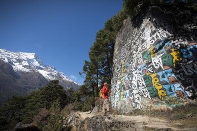Mani wall near Namche